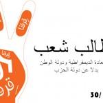 <!--:en-->Watching Khartoum<!--:-->